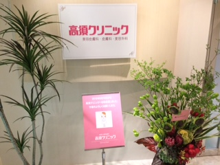 栄院限定10~12月特別キャンペーン!!