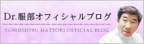 bnr_blog_hattori