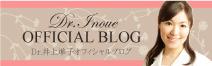 bnr_blog_inoue