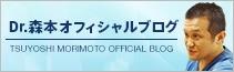 bnr_blog_morimoto