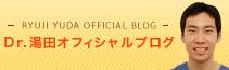 bnr_blog_yuda