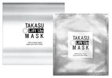 高須クリニック名古屋院スタッフのブログ-takasuy