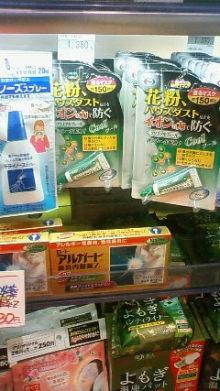 高須クリニック名古屋院スタッフのブログ-201203071918000.jpg