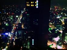 高須クリニック名古屋院スタッフのブログ-__.JPG